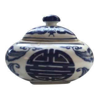 """Chinese """"Eternity"""" Blue & White Porcelain Jar"""