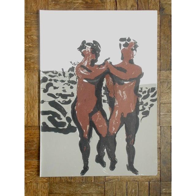 Ltd. Ed. Folio Size Abstract Etching C.1970 - Image 3 of 4