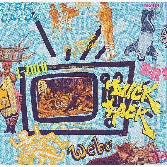 Vintage Original Keith Haring Vinyl Cover Art - Image 4 of 4
