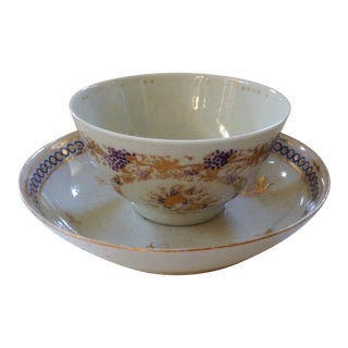 18th C. Chinese Export Tea Cup and Saucer Set