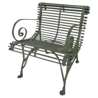 Arras Factory Garden Bench