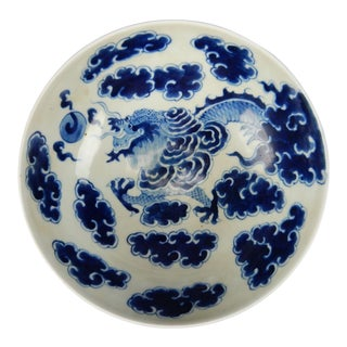 Antique Chinese Blue & White Imperial Dragon Bowl