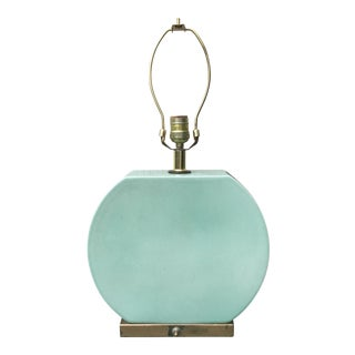 Mid Century Modern Betty Draper Style Aqua Seafoam Lamp