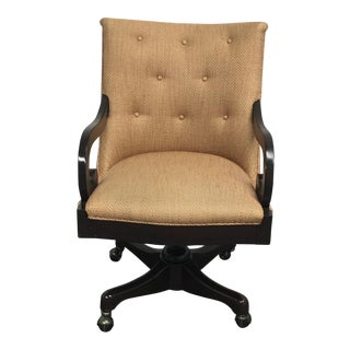 Wood & Upholstered Swivel Office Chair