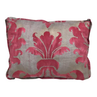 Pink & Metallic Gold Fortuny Pillow