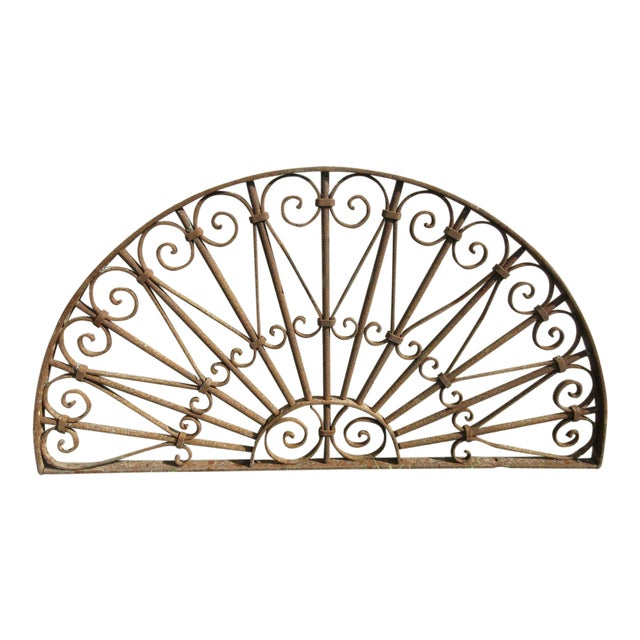 Antique Victorian Iron Gate Architectural Element - Image 1 of 7