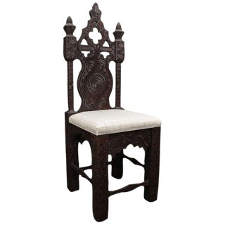 19th Century Turkish Carved Wood Chair