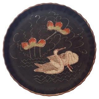 Frederick Cooper Matte Asian Swan Plate