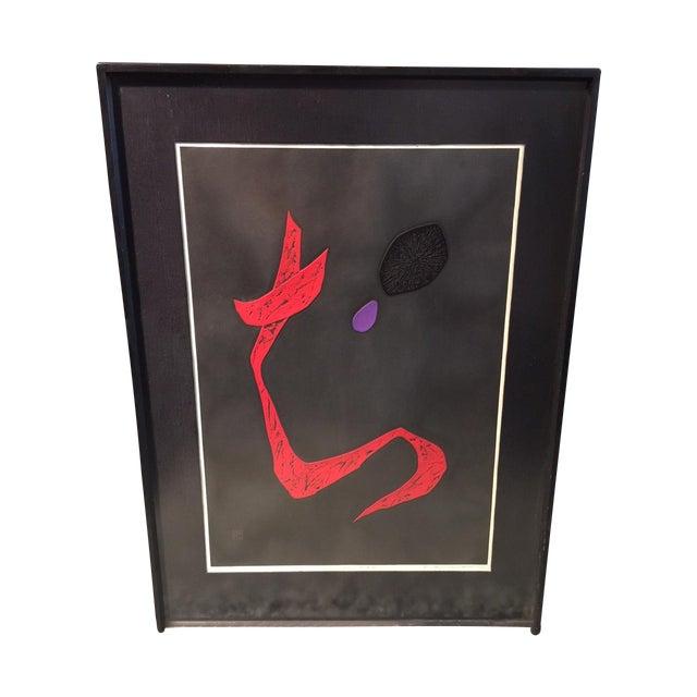 "Image of Haku Maki's Embossed Woodblock Print ""Poem 70-72"""