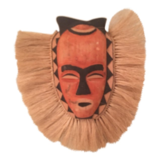 """Image of Bahule Mask """"To Protect Herds From Evil"""""""