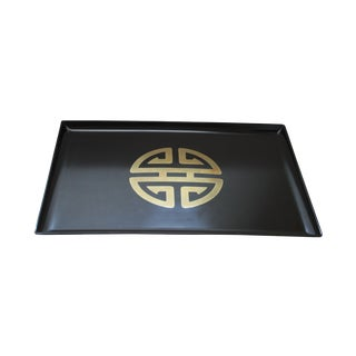 Couroc for Gumps Asian-Style Brass Inlay Tray