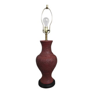 Vintage Chinese Carved Faux Cinnabar Table Lamp