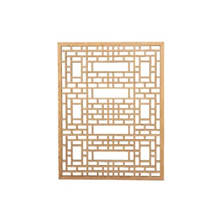 Chinoiserie Style Decorative Fretwork Wall Hanging