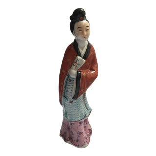 Antique Chinese Famille Rose Woman Holding Fan Figurine