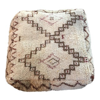 Cream Moroccan Boho Chic Floor Pouf