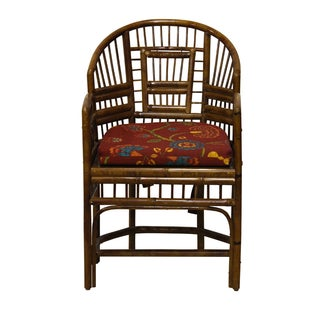 Vintage Rattan Armchair with Red Floral Cushion