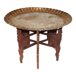 Copper and Teak Coffee Table
