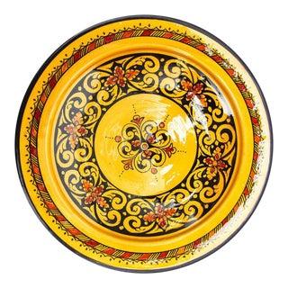 Atlas Arabesque Pattern Plate