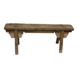 Antique Shandong Solid Elm Bench