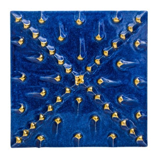 Italian Majolica Gold & Blue Accent Tile
