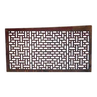 19th Century Japanese Wooden Lattice Screen