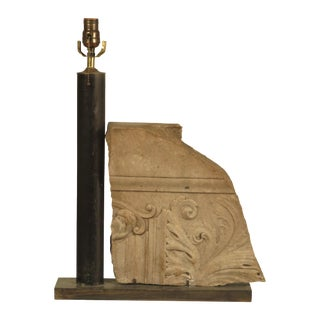 Marble Fragment Table Lamp