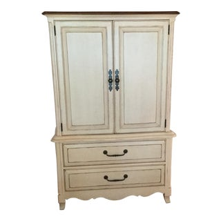 Drexel Heritage French Countryside Armoire