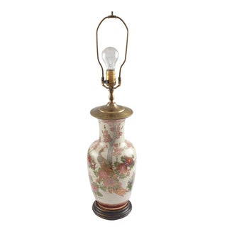 Chinoiserie Peacock and Cherry Blossom Brass Lamp