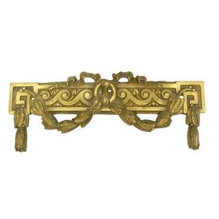 French Bronze Doré / Ormolu Greek Key Mount
