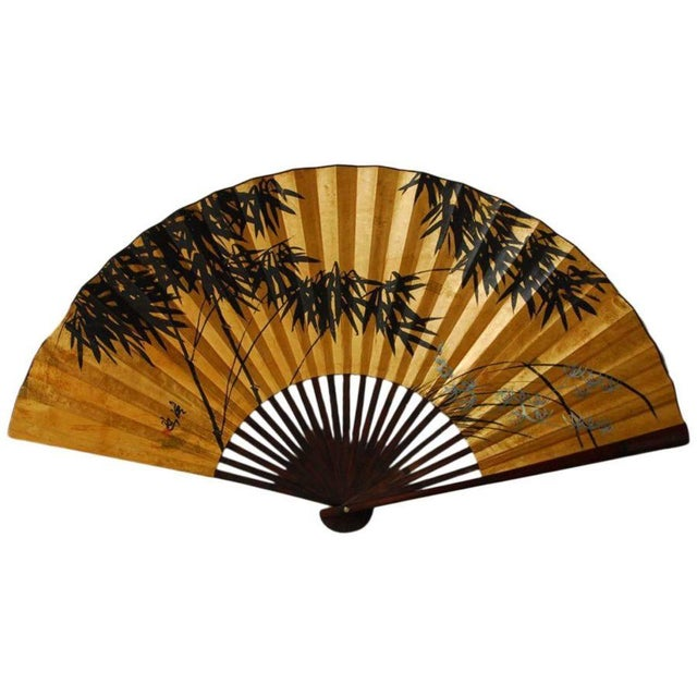 Gilt Painted Japanese Folding Wall Fan - Image 1 of 5