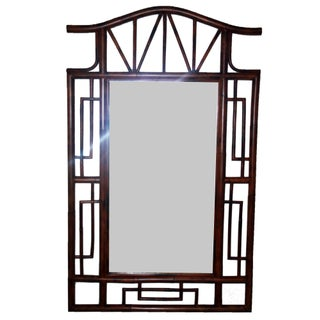 Ficks Reed Rattan Pagoda Mirror