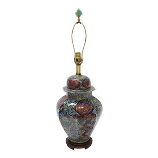 Hand Painted Ceramic Asian Pottery Lamp