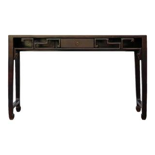Oriental Ru Yi Brown Narrow Slim Console Table