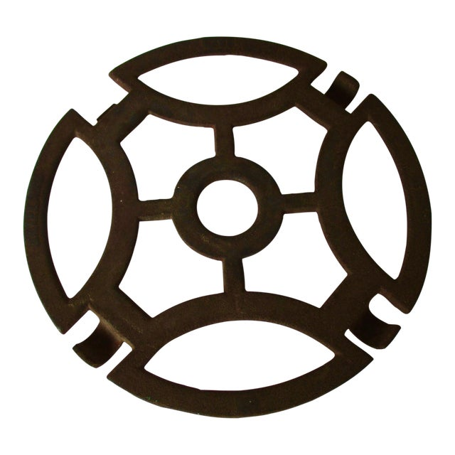 Abstract Modern Cast Iron Garden Decoration or Trivet - Image 1 of 6