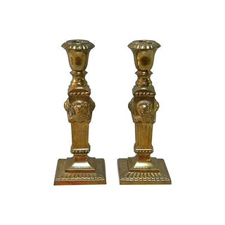 Lion's Head Brass Candleholders - Pair