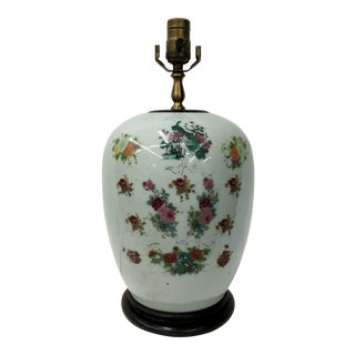 Vintage Floral Design Jar Lamp