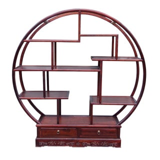 Chinese Round Shape Display Curio Cabinet