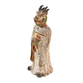 Antique Chinese Zodiac Dragon Figurine