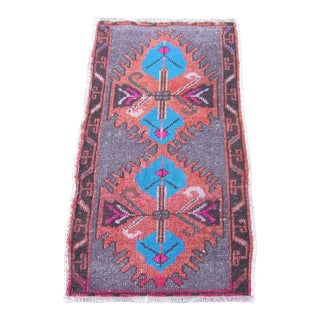 "Turkish Gray Wool Pile Small Vintage Rug - 1'5"" x 2'7"""