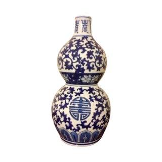 Blue & White Ginger Jar/Chinoiserie Vase