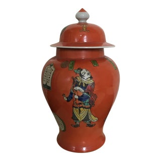 Chinese Warrior Porcelain Ginger Jar