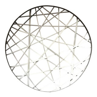 Contemporary Abstract Basket by Michael Aram