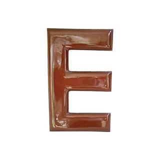 Large 1950s Chocolate Brown Porcelain Letter E