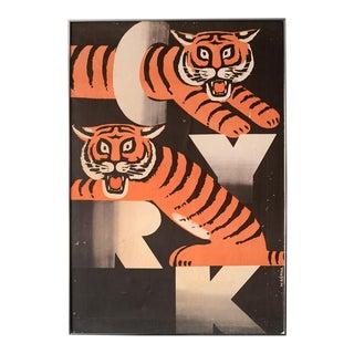 """Polish W. Gorka """"CYRK"""" Tiger 1970's Framed Poster"""