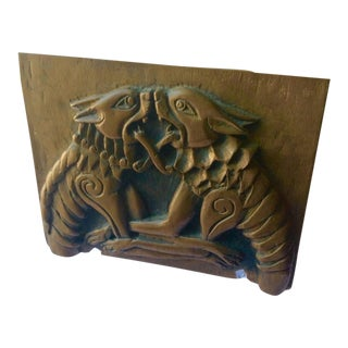 Irish Bronze Celtic Devoted Tigers Plaque Folk Wall Art Decor