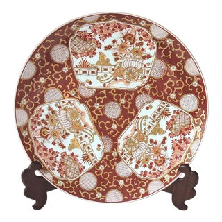 Large Japanese Imari Red & Gold Charger