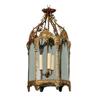 19th Century French Gilt Bronze Hall Lantern