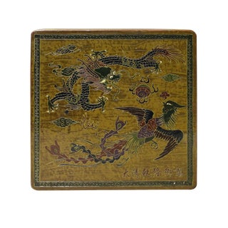 Chinese Yellow Lacquer Phoenix & Dragon Box