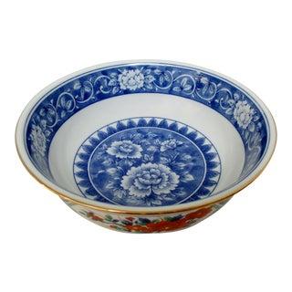 Porcelain Imari Console Bowl