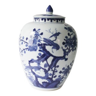 Blue & White Porcelain Bird Temple Jar